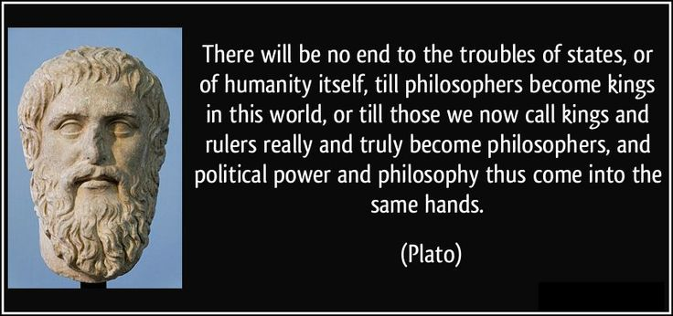 Plato-Philosopher-King
